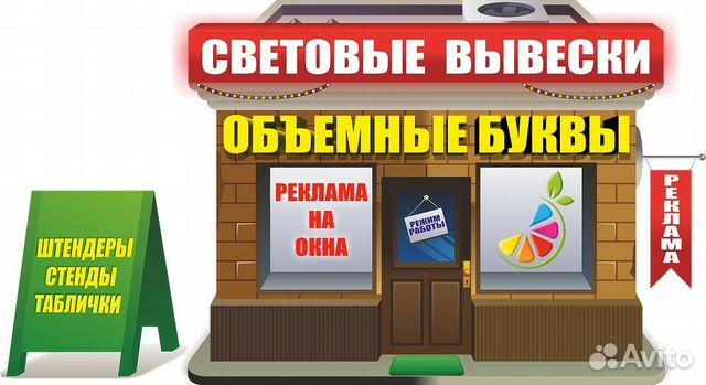 центр предложения услуг екб