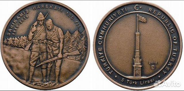 Памятные монеты турции монета министерство иностранных дел цена