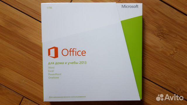 Microsoft Office Word скачать Ворд бесплатно
