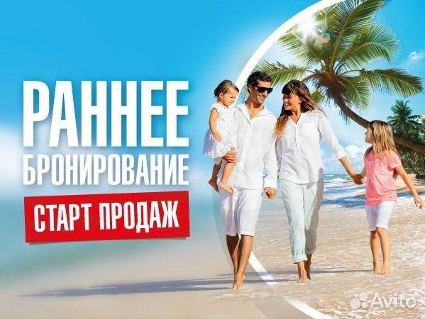 Туры в болгарию июнь 2017