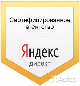 Раскрутка сайтов в пушкино моск области linkedin продвижение сайта