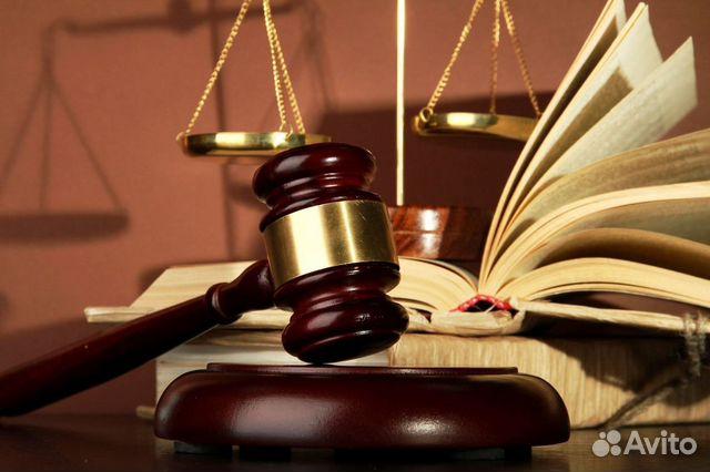 юрист по банкротству иваново