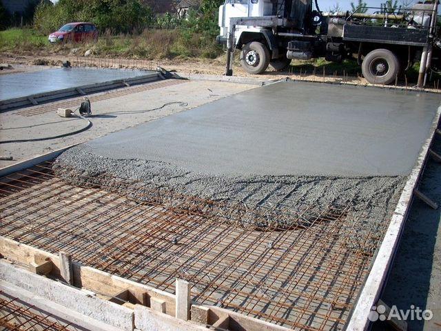 Купить бетон чапаевск софрино бетон завод