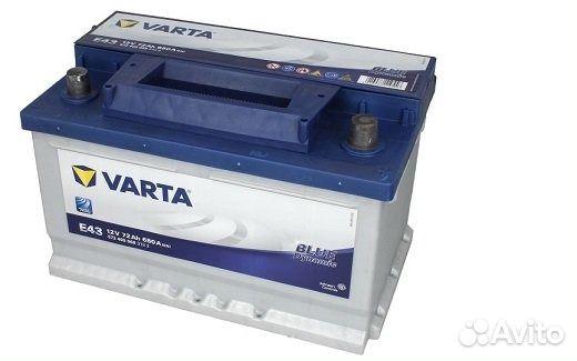Автомобильный видеорегистратор varta видеорегистратор 8000l