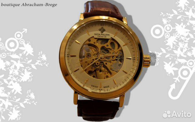 часы patek philippe geneve цена оригинал в самаре что течение дня