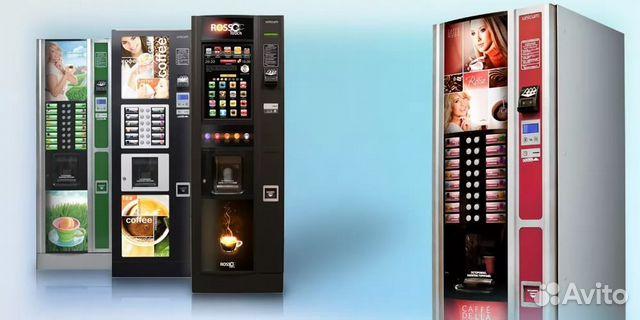 Кофейные автоматы красноярск