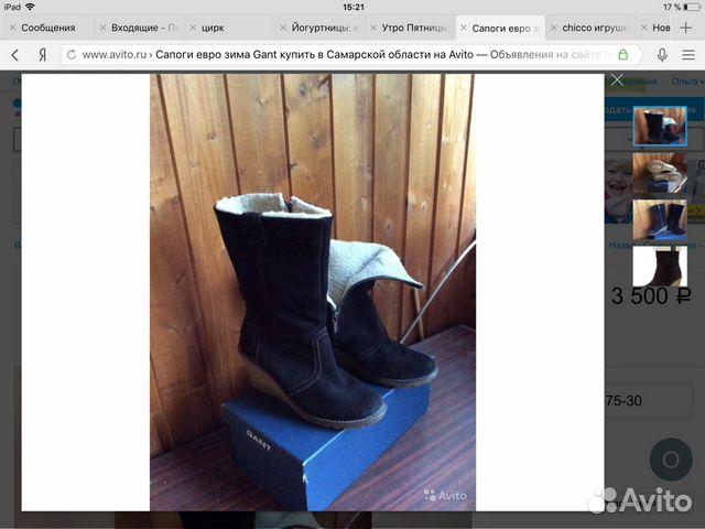 79cf7d037 Сапоги замшевые | Festima.Ru - Мониторинг объявлений