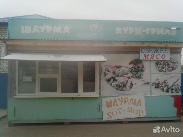 Продажа бизнеса в нижнем новгороде на авито природный камень доска объявлений апорт