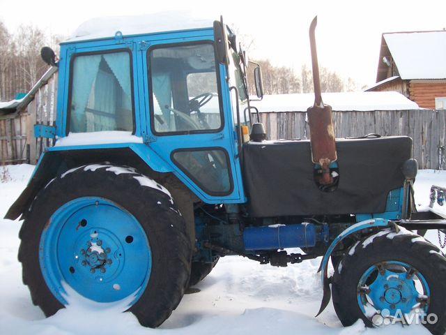 Авито авто купит трактор 82 70