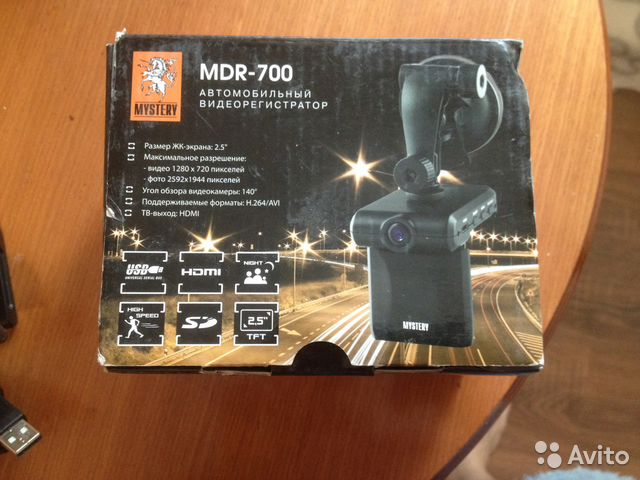 Время зарядки аккумулятора у видеорегистратора mdr-700 видеорегистратор dvr-027 вопросы ответы