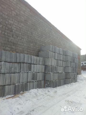 купить бетон в качканаре