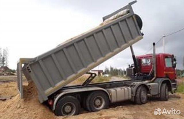 Доставка щебня, бута в чебаркуле строительная компания Ижевск цены