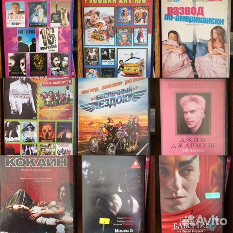Dvd фильмы Cd диски и подставки Festimaru мониторинг