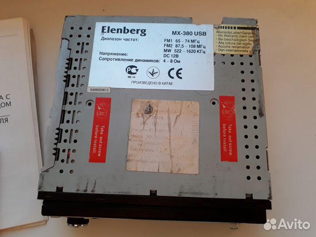 elenberg mx-380 usb инструкция