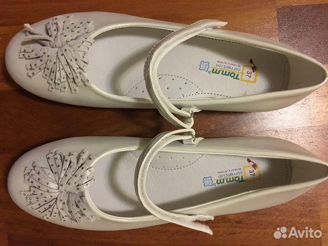 6e11de4e5 Туфли белые для девочки купить в Челябинской области на Avito ...