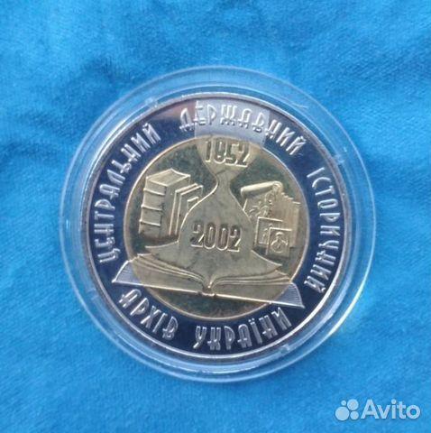 Украина 150 лет Архиву 5 гривен 2003 год купить 1