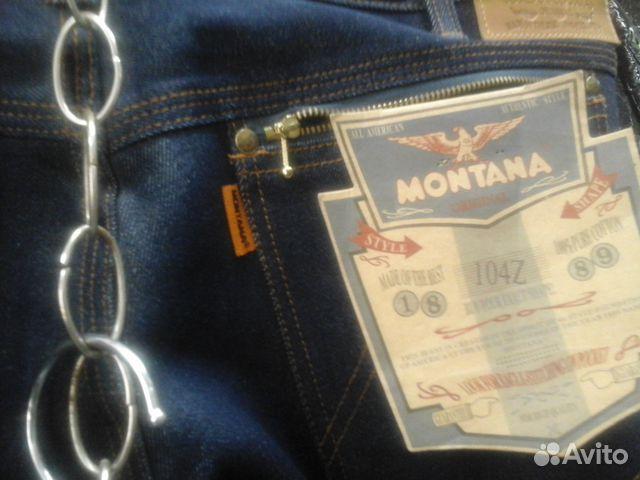 ca5de5573d1 Джинсы Монтана мужские классика