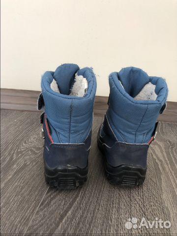 Ботинки демисезон 89625031016 купить 2