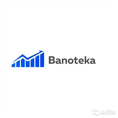 электронные торги по банкротству красноярск