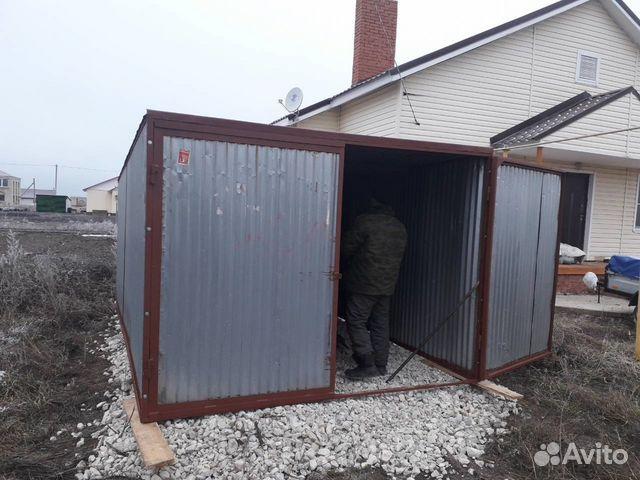 Купить гараж пенал в ростове гараж в саранске куплю