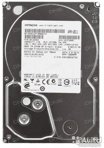HITACHI HDP7250 DVD-R DRIVERS FOR PC