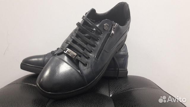 100ca82a9 Кожаные кроссовки Philipp Plein   Festima.Ru - Мониторинг объявлений