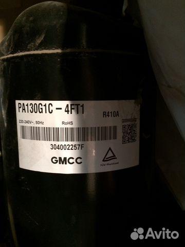Компрессор на сплит систему купить краснодар lg g12st кондиционер пульт