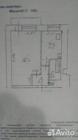 Продается однокомнатная квартира за 2 600 000 рублей. Рихарда Зорге ул, 47/1.