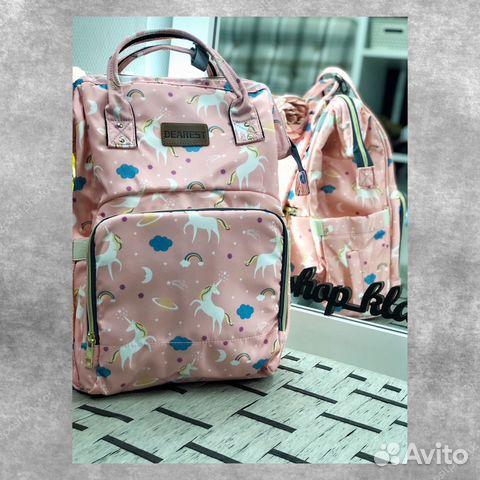 Мамский рюкзак Dearest