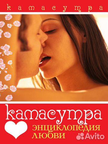 Камасутра искусство орального секса видео