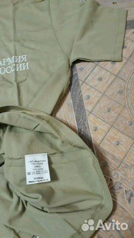 Футболка Армия России 89054341739 купить 2
