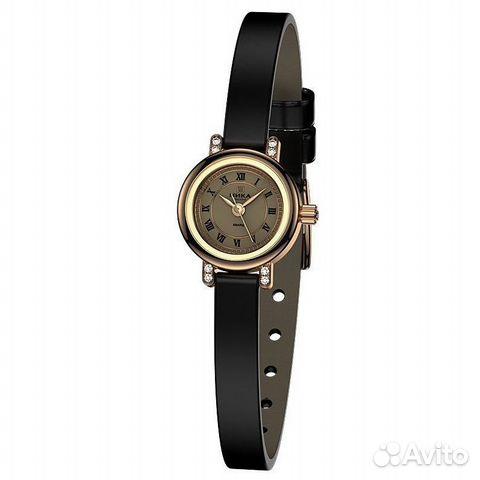 Часы с золотым браслетом