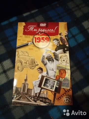 Зальцбург надписи, открытка я родился 1965