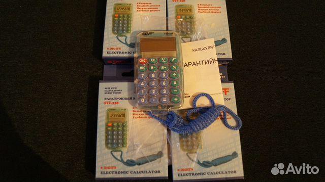 Calculators buy 2