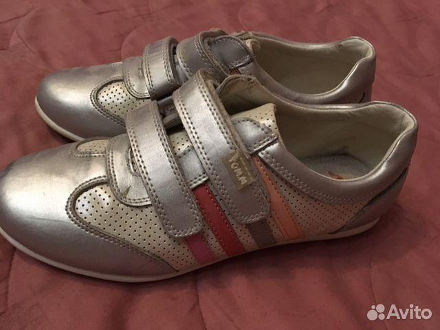 Sneakers für Mädchen 89066435561 kaufen 1