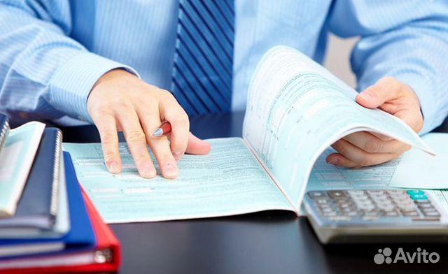 Регистрация ип и бух регистрация ип код бюджетной классификации