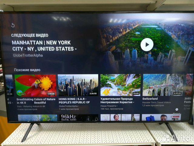 4k UHD телевизор SAMSUNG UE58NU7100U