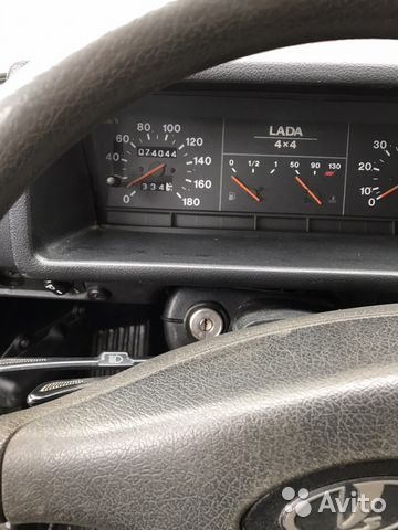Купить ВАЗ (LADA) 4x4 (Нива) пробег 74 000.00 км 2007 год выпуска