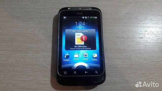HTC TRIN100 USB WINDOWS 10 DRIVER
