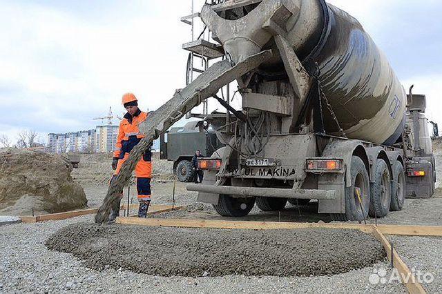 Авито бетон купить орел бетон м400 в
