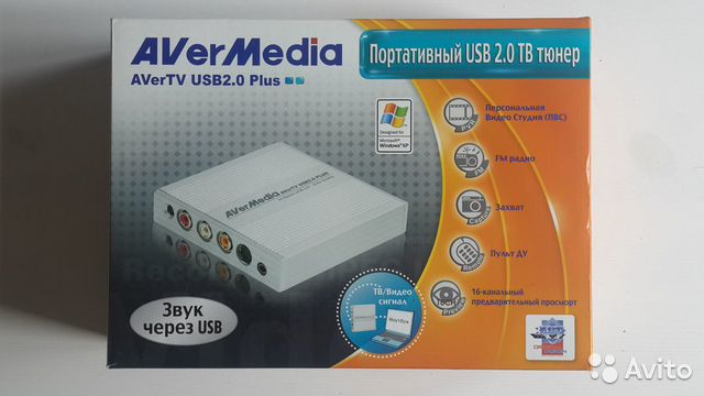 AVERTV PLUS WINDOWS 10 DRIVER