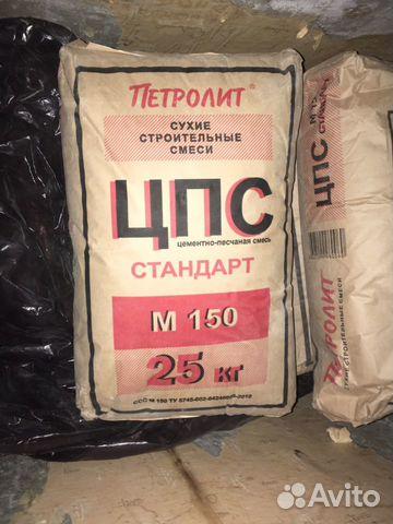 петролит цпс 150