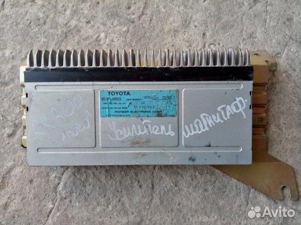 89026196331 Усилитель аудиосистемы Lexus Rx300 1 поколение