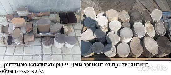 Приобрету бетон расценка бетона