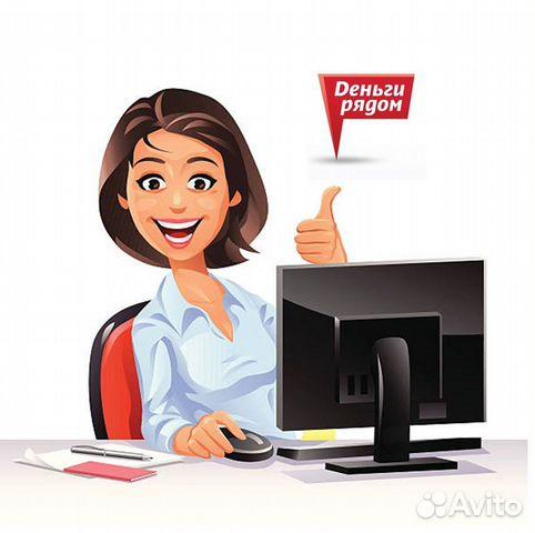 Работа в уяр работа девушкам вебкам басков