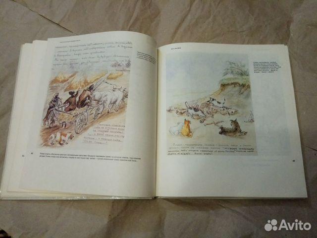 Книга Евфросиния Керсновская Наскальная живопись  89105477639 купить 3