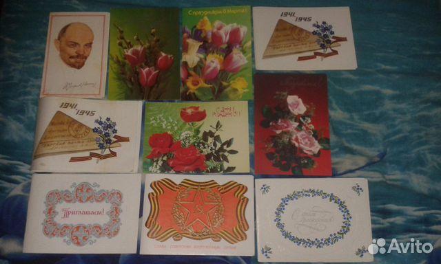 Фон для, авито продажа открыток в московской области
