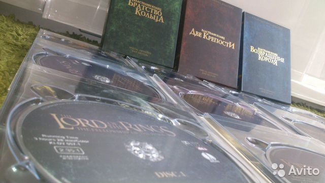 The Lord Of The Rings Collector s Edition