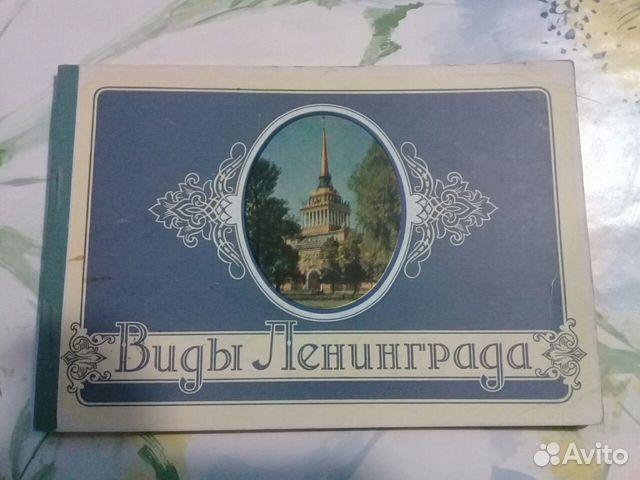 десятков различных почтовые открытки новокузнецк литвинова