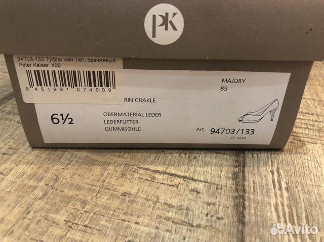 Туфли  89138102290 купить 4
